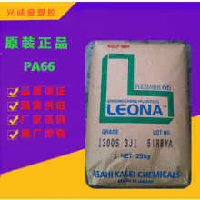 PA66 日本旭化成 1300G+33%纤维增强 抗冲击 阻燃 塑胶原料