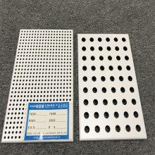 1系铝板雕花铝单板厂家-广东欧百建材