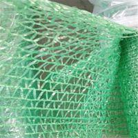 防尘盖土网 盖垃圾绿网 土堆覆盖网
