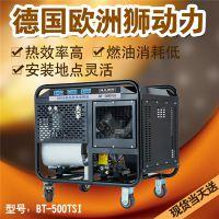 400A柴油发电电焊机双缸风冷