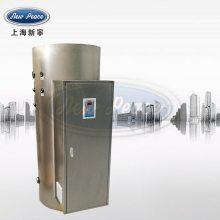 工厂销售容量455升功率10000瓦贮水式电热水器电热水炉