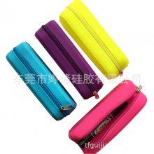 彩色硅胶铅笔盒生产厂家