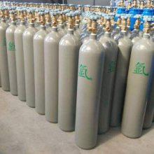 水井镇周边氩气 开平市氩气 氩弧焊 40升钢瓶