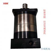 台湾聚盛VGM行星齿轮箱MF90XL2-25-19-70-Y配各大品牌伺服电机