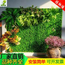 仿真草皮植物背景墙天花车顶遮阳假草皮外墙围栏装饰塑料草坪