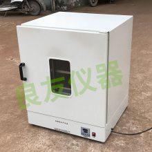 DHG-9240A电热鼓风干燥箱