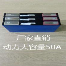 工厂批发3.7V50AH三元动力铝壳锂电芯电动车大单体锂电池观光车电池组