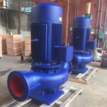 化工离心泵ISG200-200A 11-4KW 氟塑料合金179m3/h 不锈钢材质 新疆众度供