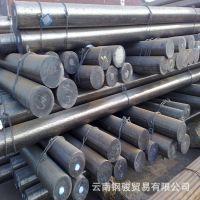 昆明大型钢材市场批发(圆钢) 建筑 材质q235b