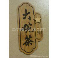 厂家直销木质吊牌 竹板制品 镭射竹制工艺品 定做竹吊牌
