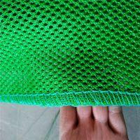 柔性防风抑尘网原材料 散料堆场防尘网 高密度聚乙烯防尘网