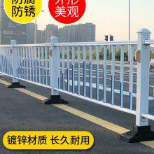 人行道路护栏城市交通护栏制作