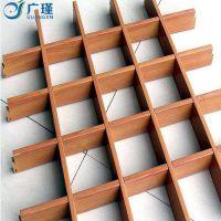 厂家供应铝格栅吊顶材料规格颜色根据客户要求定制