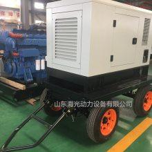 潍柴拖车静音型发电机组30千瓦/四轮移动电站