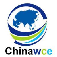 2019武汉国际会议产业博览会