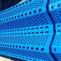 塑后1.0水泥厂码头防风网 环保冲孔工地蓝色钢性金属板 煤场挡风墙厂家