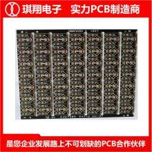 清远rj45板定制-台山琪翔小批量生产-双面rj45板定制