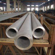 304l_1.4306_1Cr18Mn8Ni5N_sus202不锈钢板、管、棒规格齐全,现货可定