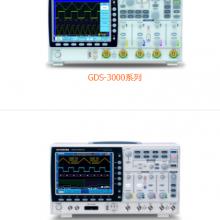 GDS-2204A