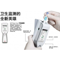 新款3M ATP测试仪 3M手持ATP荧光检测仪LM1