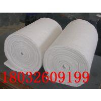 郑州市电厂专用硅酸铝针刺毯价格50mm一平米价格