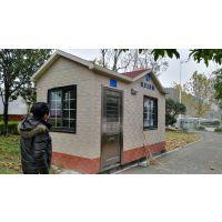城市达弘环卫休息亭厂家提供-湖南雕花板环卫亭咨询