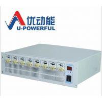 出售优动能高精度检测设备5V20A分容柜8通道