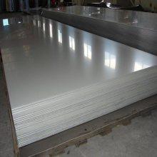 不锈钢2b板-316不锈钢花纹板-2mm 316L冷轧镜面板