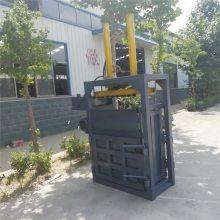 编织袋压缩打包机价格 华晨10吨废纸打包机 HC-DBJ小型薄膜压缩机