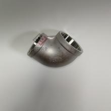 316丝扣铸件弯头 DN40不锈钢弯头304 丝口内螺纹不锈钢弯头