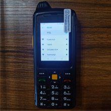 矿用本安型手机 KT37-S矿用防爆手机中重低价出售
