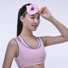 瞳保圈专利-蒸汽眼罩