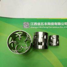 五丰陶瓷生产不锈钢鲍尔环
