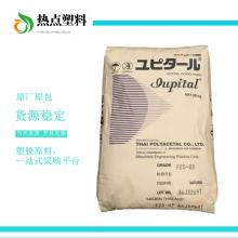 POM高粘度 日本三菱F10-01 F10-02 耐磨损 聚甲醛工程塑料 赛刚料Iupital