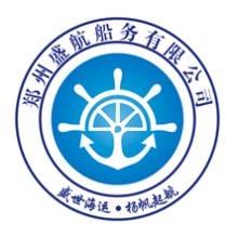 郑州盛航船务有限公司