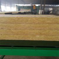 岩棉复合板品质优良 憎水外墙岩棉保温板多少钱