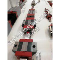 施耐博格微型导轨MNNXL7G1高精度系列导轨 天津现货