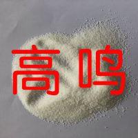 椰油酰胺丙基-PG-二甲基氯化铵磷酸酯 诚信经营 品种齐全 江苏
