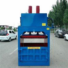 油漆桶打包机/宇晨废纸液压打包机/纸箱塑料薄膜压扁机厂家