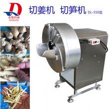 多隆直销切姜丝机 切姜片机 土豆切丝机 用多隆机械 切天下食材 售全国