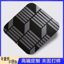 黑钛金镜面不锈钢蚀刻板局部褪色/304蚀刻花纹不锈钢板价格