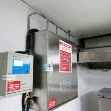 厨功夫厨房灭火系统设备全国前三厂家值得信赖