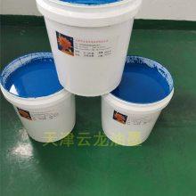 水性PU皮革油墨 丝印水性油墨 规格齐全