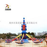 童星自控飞机公园儿童游乐设备爆款现货