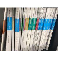 2018重庆市计价定额 全套27册