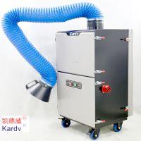 嘉兴汽车配厂烟雾粉尘除尘器 凯德威焊烟机SH-112