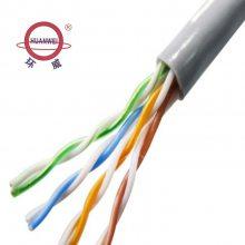 广东环威高速家用宽带电脑网络线 UTP超五类防水灰色百兆国标网线