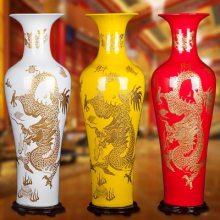 景德镇陶瓷黄色红色龙纹陶瓷大花瓶 家居客厅新房装饰品摆件礼品