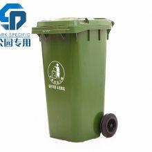 兰州公园垃圾箱120升环保垃圾桶货源