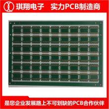 RJ45电路板工厂-台山琪翔小批量加急-佛山RJ45电路板